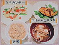 NHKきれいの魔法 高瀬聡子のシミ対策法