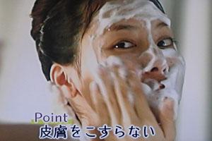 NHKきれいの魔法 女性ホルモンで女子力アップ