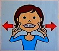 顔筋トレーニングで若返る方法