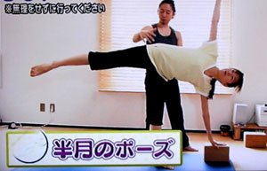 腰痛予防のヨガポーズ3つ