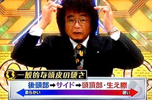 ハゲないシャンプー法(100秒博士アカデミーより)