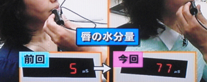カサカサ唇改善方法(NHKあさイチより)